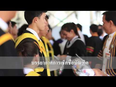 บรรยากาศพิธีพระราชทานปริญญาบัตร มหาวิทยาลัยราชภัฏเชียงราย ประจำปี 2557