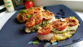 One-Pan Basil Pesto Chicken - Whats For Din? - Courtney Budzyn - Recipe 24