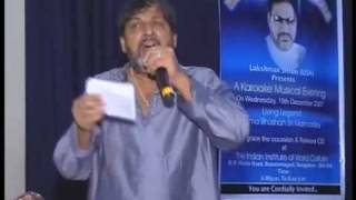 Ramu Remembers Ghazals - Woh Kagaz Ki Kashti