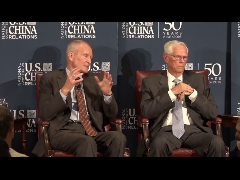 National Committee on U.S.-China Relations Live Stream