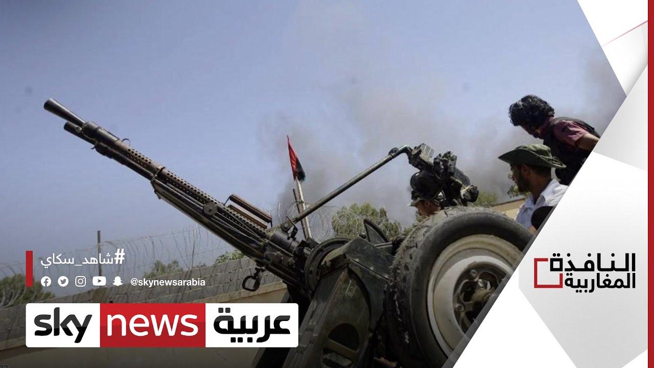 بدء عملية نشر مراقبين دوليين في ليبيا   #النافذة_المغاربية