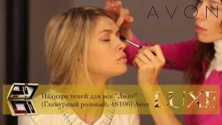 Смотреть видео вера брежнева макияж глаз как сделать