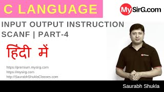 #4 Input Output Instruction in C Part 4 | in Hindi