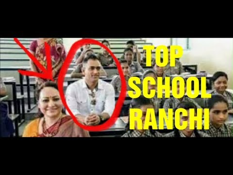 Top 10 schools in Ranchi. Best ten schools of ranchi