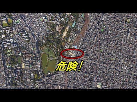 東京 ゲイ ハッテン 上野