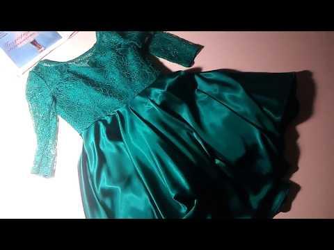 Вечернее платье на подкладке,лиф- корсаж внутри,снаружи кружево