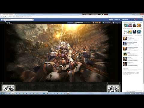 CoK | Multiaccounts Through A FB (Google Chrome)