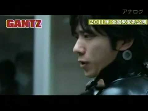 Gantz Live Action Nishi