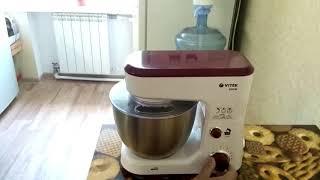 Обзор кухонной машины Vitek VT1432BD