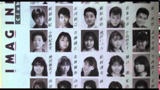 イマジン ミュージカル タッチ ダブルミーニング 挿入歌.