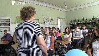 Урок «Україна - Єдина країна». Красноармійськ