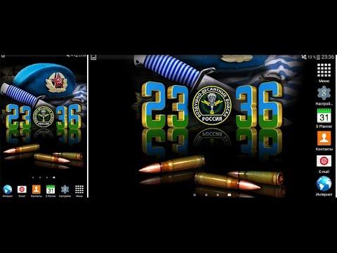 Живые обои, цифровые часы с символами ВДВ России - YouTube