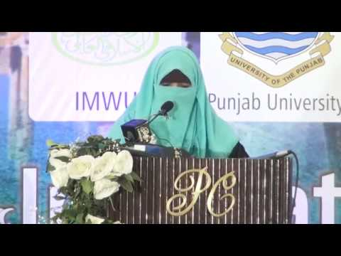 "Faiqa Azhar from international islamic university  International Women Conference """