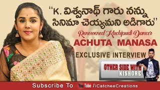 "Kuchipudi Dancer ""ACHUTA MANASA"" Exclusive Interview || Otherside With Kishore || iCatchee Creations"