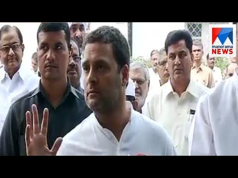 Rahul Gandhi ready to take up KPCC chief position | Manorama News