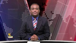 ESAT DC Daily News Thur 18 Oct 2018