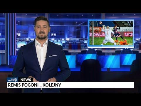 Radio Szczecin News - 11.12.2017