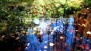 Download Hindi Video Songs - Vat Ithe Vat Ethe Wat Ithe Wat ethe Swapnatil.wmv