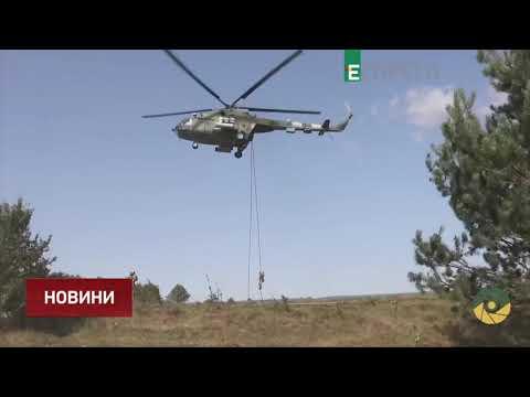 Espreso.TV: Під Черкасами відбудуться військові тренування спільно із США