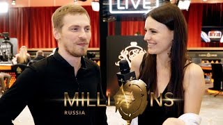 MILLIONS RUSSIA: Глеб Тремзин + 8 400 000 рублей и 6-е место в Главном Турнире