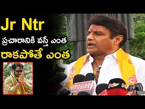 Balakrishna About Jr NTR Re Political Entry Details | TDP | Telugu Entertainment Tv