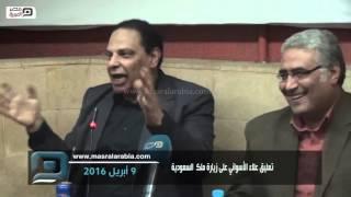 بالفيديو| الأسواني: مصر الوحيدة التي تحتفل بالمشروع قبل إنجازه