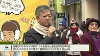 2017년 동절기 국민절전캠페인 출범식