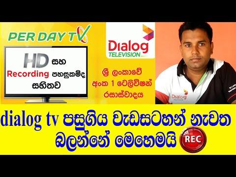 how dialog tv recording |chami bro2