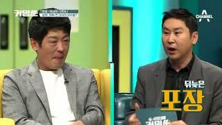 명품 조연 허성태, 러시아에서 TV도 팔아봤다!? 늦깎이 배우에 도전한 사연!