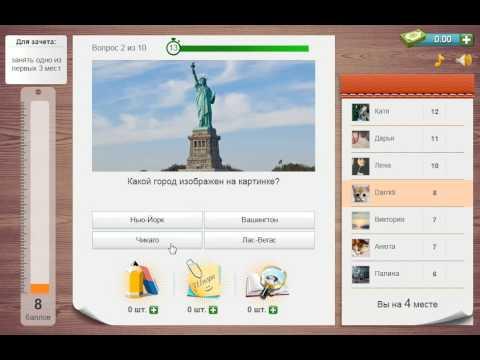 игра Универ Прокачай общагу приложение в контакте