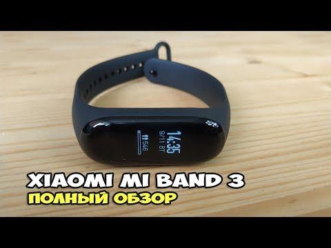 Xiaomi Mi Band 3 обзор фитнес браслета. Еще один шаг вперед!