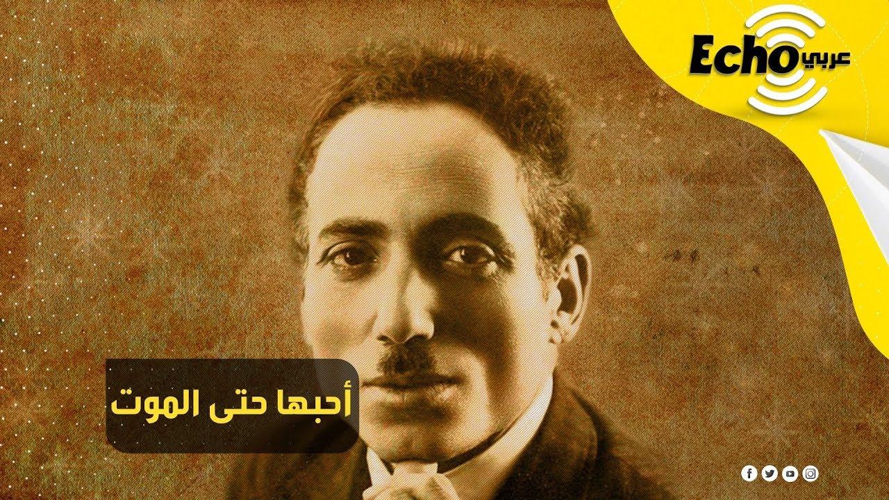 قصة حب من طراز مختلف وطرف واحد..  محمد القصبجي الذي ظل يحب أم كلثوم حتى الموت