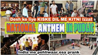 National Anthem in Public | Jana Gana Mana - JAATDEEP