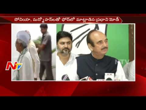 We Will Respond Later on BJP President Candidate Selection: Ghulam Nabi Azad || NTV