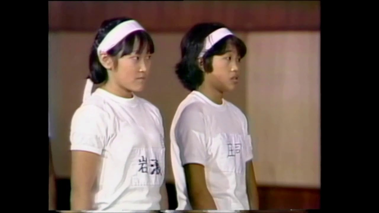 1980年  体育教室