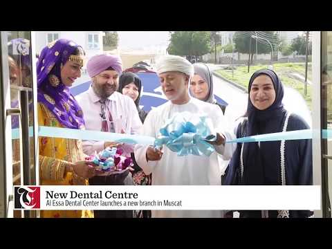 Al Essa Dental Center opens new branch in Muscat
