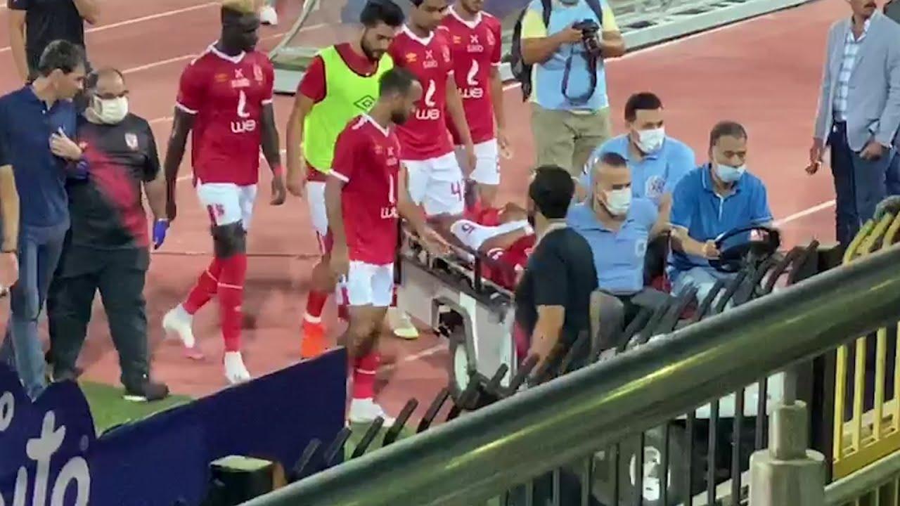 «فايلر» ولاعبو الأهلي يطمئنون على رامي ربيعة بعد خروجه مصابًا من مباراة طنطا