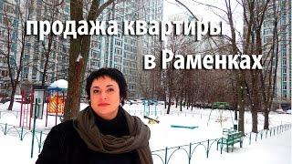 видео Новостройки у метро Раменки от 8.58 млн руб в Москве