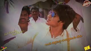 Whatsapp Status Telugu Lyrics 💝💝||Vandha Speedulo Song  Ekkadiki Pothavu Chinnavada||