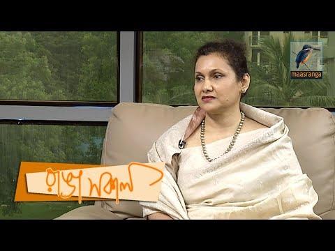 Sharmin Farhana | Interview | Ranga Shokal | Kebria & Sakee | Maasranga TV | Talk Show
