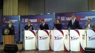 Предварительное голосование: дебаты. Белорецк. 07.05.16 (15:00)