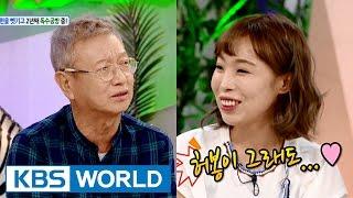 Hello Counselor - Jeon Yuseong, Oh Nami [ENG/2016.09.19]