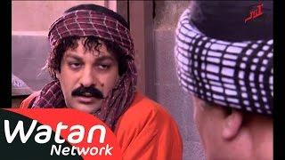 مسلسل رجال العز ـ الحلقة 11 الحادية عشر كاملة hd   rijal al ezz