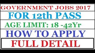 12th pass govt job |  UBTER RECRUITMENT 2017 | latest govt jobs