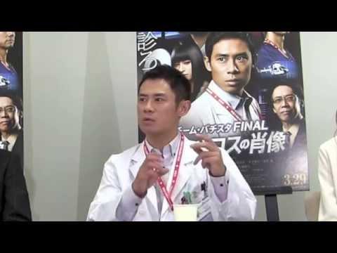 『チーム・バチスタFINAL ケルベロスの肖像』名古屋キャンペーン