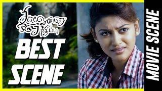 Sillunu Oru Sandhippu - Best Scene | Vimal |  Dipa Shah |  Oviya