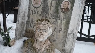 Кладбище заброшенные могилы(Cemetery abandoned graves)