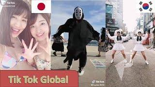 [ Tik Tok Japan + Korea ] Tik Tok Global Videos #1