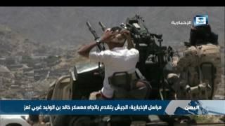 مراسل الإخبارية: مقتل القيادي الحوثي أحمد وهاس شرقي المخا
