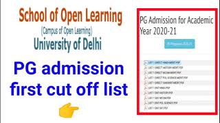 SOL PG admission first cut off list 2020